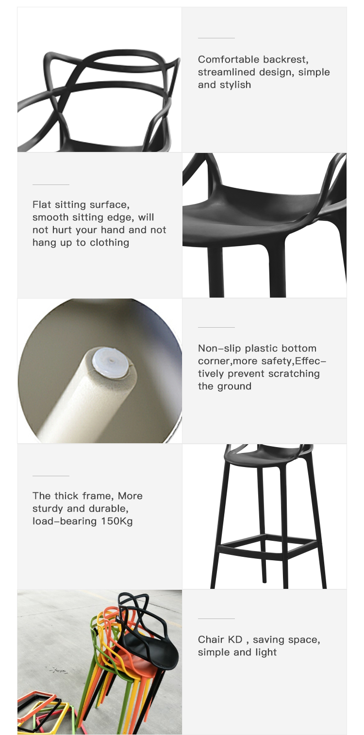 New Design Modern Commercial Bar Furniture Height Stool